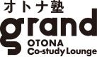 会員制交流サロン「オトナ塾 grand」│オトナ塾グランド